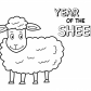Year of sheep Chinese new year coloring page