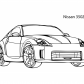 Super car Nissan 350Z
